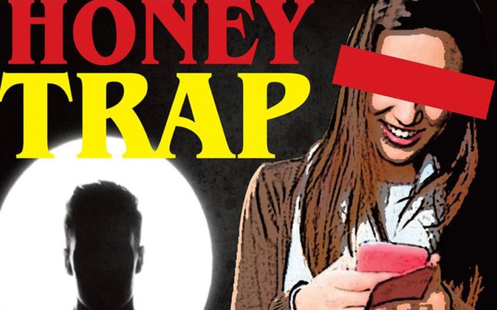 Honey trap: सर्जिकल स्ट्राइक के बाद आजकल जिस शब्द की सबसे ज्यादा चर्चा हो रही है, वह है हनी ट्रैप
